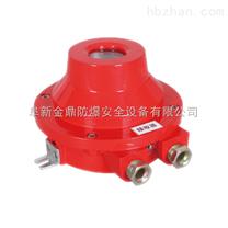 广水防爆点型感烟火灾探测器,仙桃防爆红外光束感烟探测器