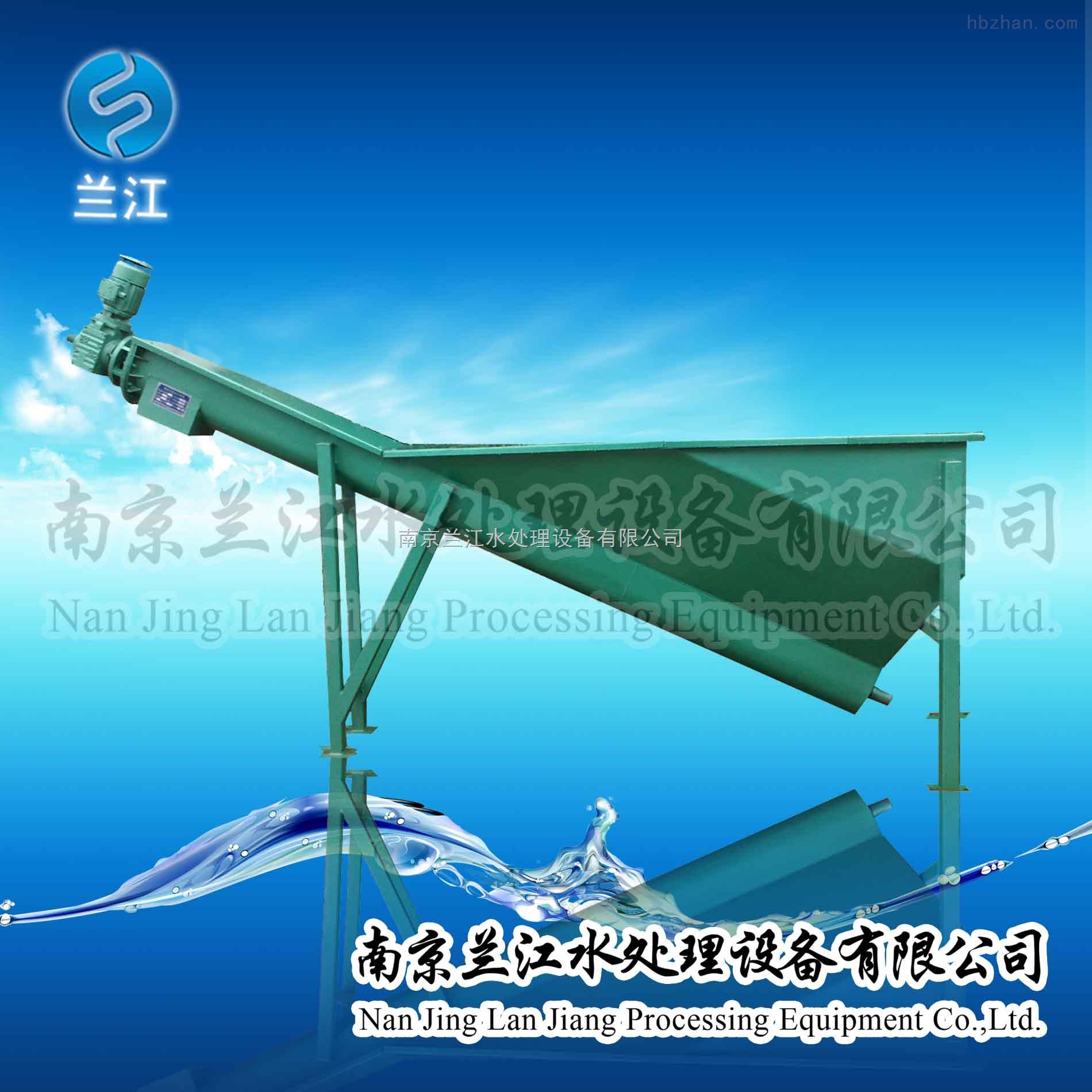 南京砂水分离器厂家