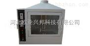 北京產電動鋸石機