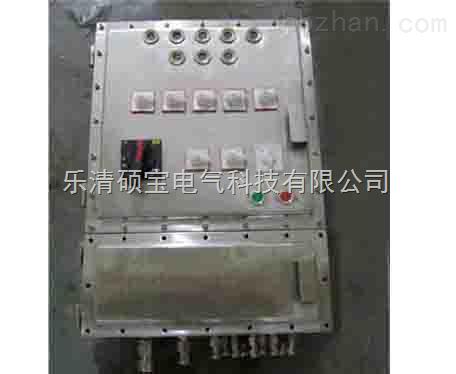 不锈钢防爆控制箱/防爆配电箱/304不锈钢防爆箱