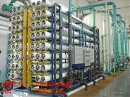广州中水回用设备厂家