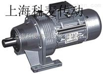 WB65摆线针轮减速机