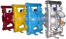新型气动双隔膜泵