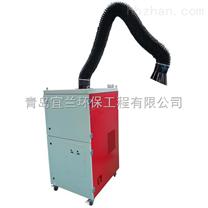 电焊烟尘净化器