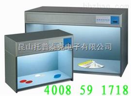 泰州U3000光源南通SPLQC標準光源箱丹陽標準光源箱銷售鎮江SPLQC標準光源箱