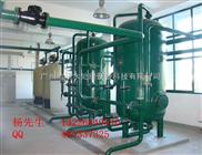 锅炉软化水设备厂家-常德锅炉软化水设备