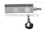 广东2.5T小地磅称重传感器多少钱一台