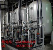 锅炉软化水设备厂家-邵阳锅炉软化水设备