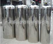 廠家供應 中小型地下水淨化過濾器