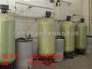重庆软化水设备供应-重庆软化水设备厂家