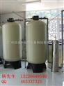 贵州软化水设备供应-贵州软化水设备厂家