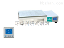 JMB-1(400*280),精密恒溫電熱板價格|廠家