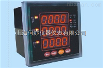 AB800E-3S4多功能电力仪表