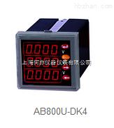 三相电流表AB800I-DK4
