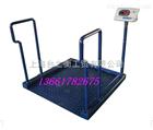 轮椅秤,电子轮椅秤,上海凯士进口轮椅秤
