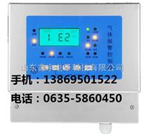 生产甲苯报警器