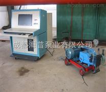 供应四川成都液晶数控试压泵,水压试验专用3D-SY75