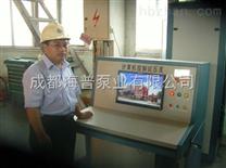 全国供应微机高压测试系统,计算机控制试压泵