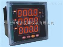 AB800Z-9S4多功能网络电力仪表