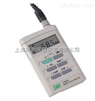 TES-1354 噪音剂量计声级计