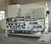 QTBH-低中浓度带式污泥压滤设备
