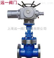 Z941Y-100I上海产品-高压高温电动铬钼钢闸阀