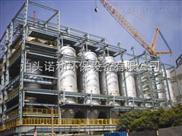 高炉煤气干法脉冲袋式除尘器工作原理