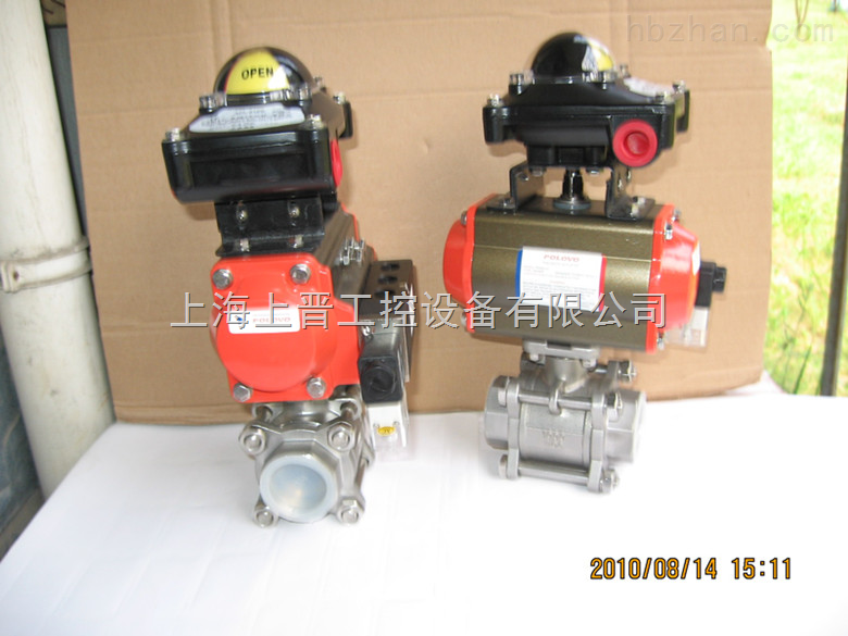 电动阀高低液位控制电路图