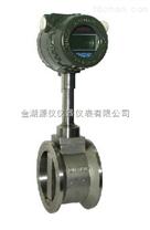 蒸汽電子流量計,蒸汽電子流量計廠家直銷