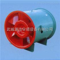 供应适用于各种场合的新型消防高温排烟风机