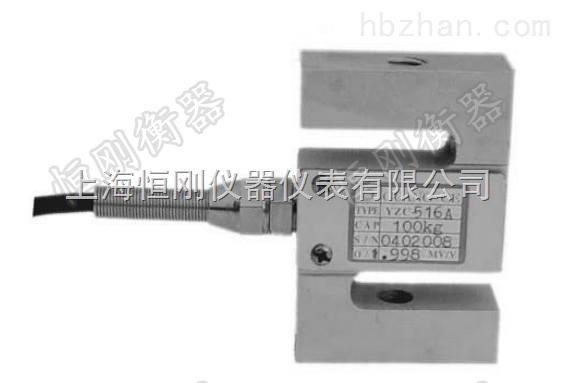 1000kgS型拉力称重传感器供货商