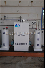 四川二氧化氯发生器污水处理设备