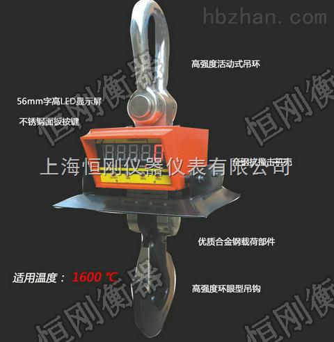 OCS-G750吨直视电子吊磅秤有库存
