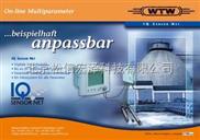 德国WTW IQ Sensor Net 常规五参数水质监测仪