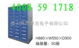 TOP無錫20抽零件柜太倉零件柜廠零件柜銷售
