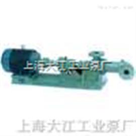 不锈钢螺杆泵I-1B系列螺杆泵(浓浆泵)