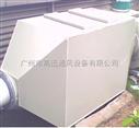 玻璃钢活性炭处理塔