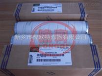 颇尔滤芯HC8900FDP26H,HC8900系列
