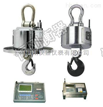 500kg安丘市电子吊磅秤