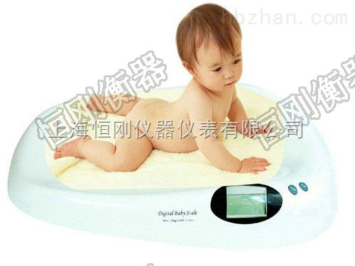 医体检婴儿电子秤为你身量定做