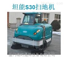 工业扫地机,S30驾驶式扫地机