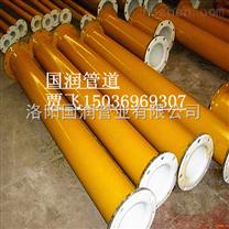 耐酸碱碳钢衬塑管
