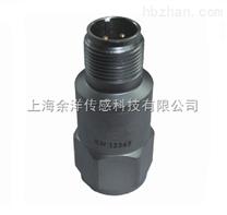 上海餘洋專業生產工業應用加速度傳感器551A100