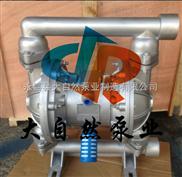 供应QBY-50氟塑料隔膜泵