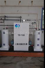 江西二氧化氯发生器保养方法