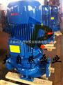 供应ISG40-100(I)A立式热水管道泵