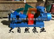 供应IS50-32J-160B卧式离心泵