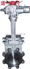 上海市名牌产品-不锈钢电动刀型闸阀