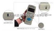 手持式粉塵檢OSEN-1A,便攜式OSEN-1A粉塵濃度檢測儀