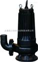 供应WQK100-40QG排污泵选型